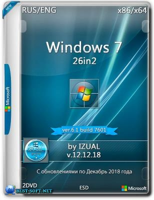 Windows 7 SP1 RUS-ENG x86/х64 -26in2- BY IZUAL [2018]