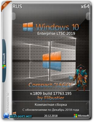 Компактная сборка Windows 10 LTSC 2019 Compact by Flibustier (x64)