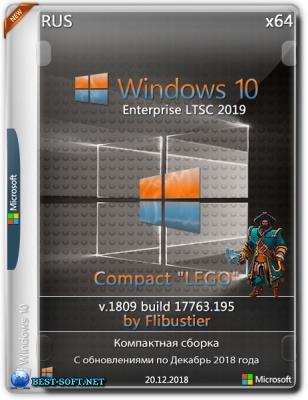 Скачать Windows торрентом - Программы для Windows скачать через торрент!