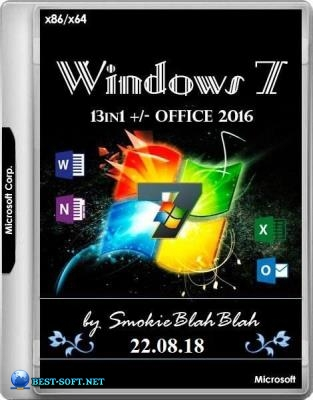 Windows 7 SP1 (x86/x64) 13in1 +/- Office 2016 by SmokieBlahBlah 22.12.18