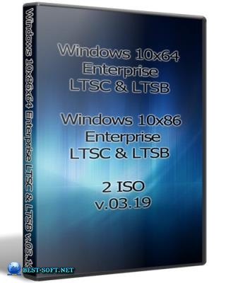 Windows 10x86x64 Enterprise LTSC & LTSB by Uralsoft 2 образа