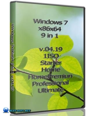 Windows 7x86x64 9 in 1 by Uralsoft