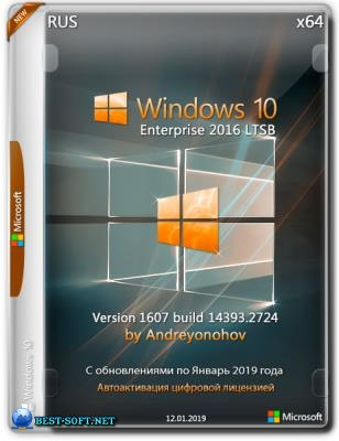 Windows 10 Enterprise 2016 LTSB 14393.2724 Version 1607 x86/x64 1 DVD диск