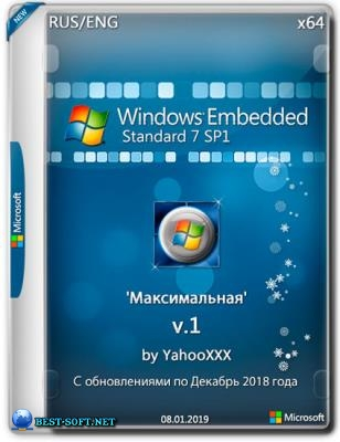 Windows Embedded Standard 7 SP1 'Максимальная'