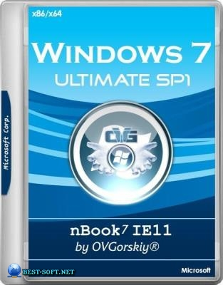 Windows 7 Ultimate Ru x86/x64 nBook IE11 by OVGorskiy® 01.2019 1DVD