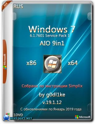 Windows 7 SP1 х86-x64 by g0dl1ke 19.1.12