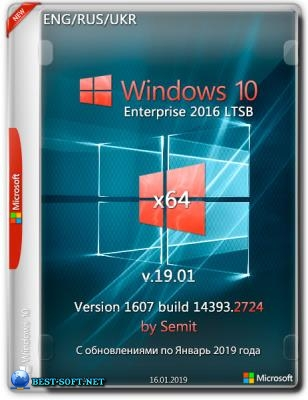 Windows 10 Enterprise LTSB 2016 x64 En+Ru+Uk v19.01