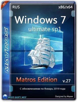 Windows 7 ultimate sp1 x64x86 Matros Edition 27 2019
