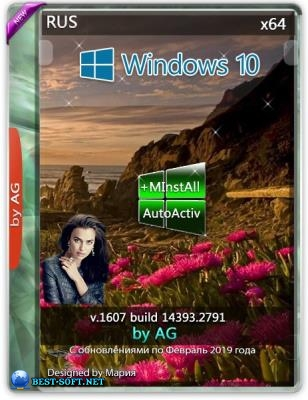Windows 10 LTSB WPI by AG 01.2019 [14393.2791 AutoActiv]