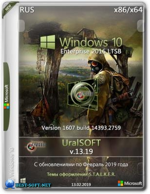 Windows 10 x86x64 Enterprise LTSB 14393.2759 by Uralsoft