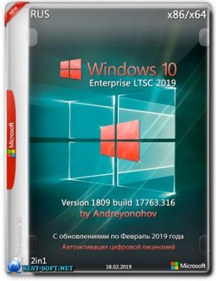 Windows 10 Enterprise LTSC 2019 17763.316 Version 1809 x86/x64 [2in1] DVD