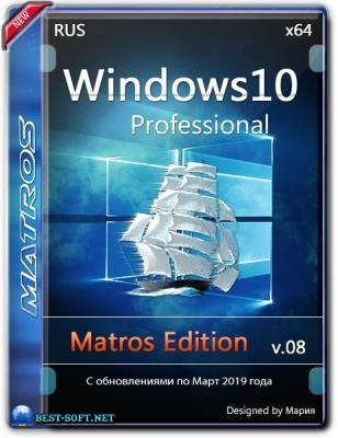 Windows 10 1809 Pro updated feb 2019 x64 Matros Edition 08