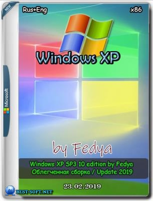 Windows XP SP3 10 edition by Fedya 2019