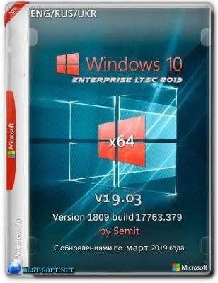 Windows 10 Enterprise LTSC 2019 x64 En+Ru+Uk v19.03