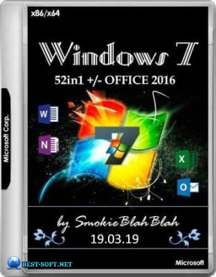 Windows 7 SP1 (x86/x64) 52in1 +/- Office 2016 by SmokieBlahBlah 19.03.19