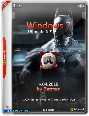 Windows 7 Максимальная by batman (x64) (Ru) [v.04\2019]