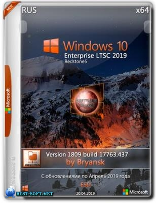 Windows 10 Enterprise LTSC Bryansk 1809(17763.437)