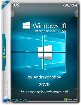 Windows 10 Enterprise 2016 LTSB 14393.2906 Version 1607 2DVD