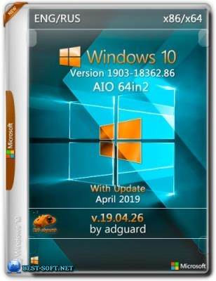 Windows 10 Version 1903 with Update [18362.86] AIO 64in2 (x86-x64) by adguard (v19.04.26)
