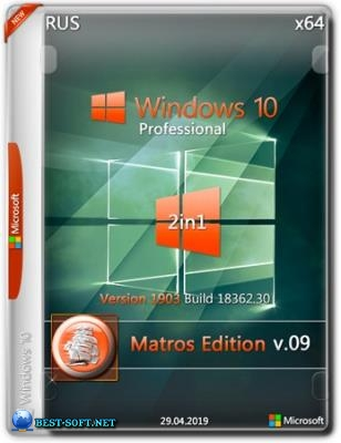 Wndows 10 Professional 1903 x64 Matros 09