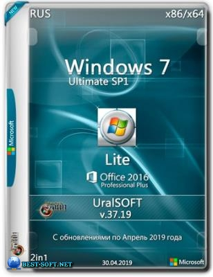 Windows 7x86x64 Ultimate Lite & Office2016 by Uralsoft