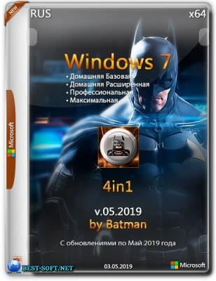 Windows 7 4in1 by batman v.05