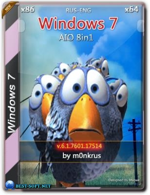 Windows 7 SP1 -8in1- KMS-activation v5 (AIO) by m0nkrus