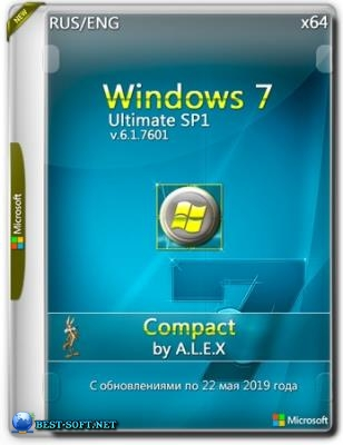 Windows 7 Ultimate SP1 x64 Compact May 2019 by A.L.E.X.