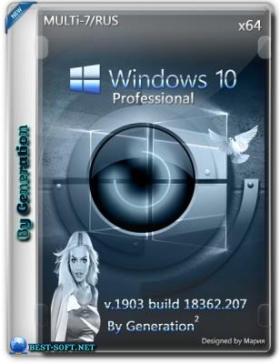 Windows 10 Pro v.1903 Build 18362.207 3in1 OEM ESD by Generation2  x64bit