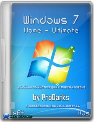 Windows 7 Home - Ultimate UpdPack7R2 by ProDarks (x64) (Ru) [19.7.15]