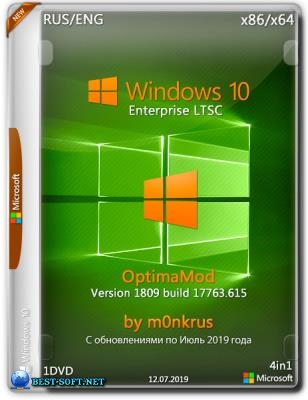 Windows 10 Enterprise LTSC OptimaMod (Jul`19) RUS-ENG x86-x64