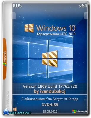 Windows 10 Корпоративная LTSC 2019 1809 [Build 17763.720]
