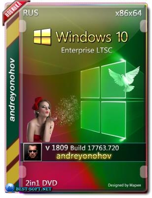 Windows 10 Enterprise LTSC 2019 17763.720 Version 1809 [2in1] DVD