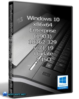 Windows 10x86x64 Enterprise (1903) 18362.329 by Uralsoft