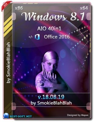 Windows 8.1 (x86/x64) 40in1 +/- Office 2016 SmokieBlahBlah 14.09.19