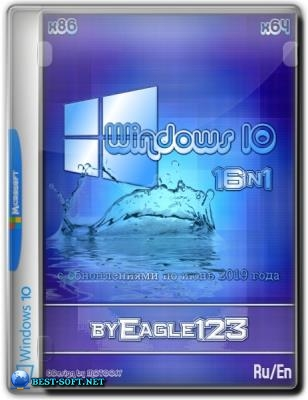 Windows 10 1903 16in1 (x86/x64) by Eagle123 (Октябрь 2019)