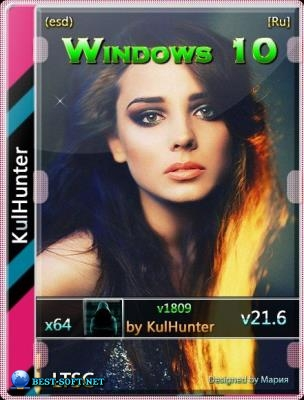 Windows 10 (v1809) x64 LTSC by KulHunter v21.6 (esd)