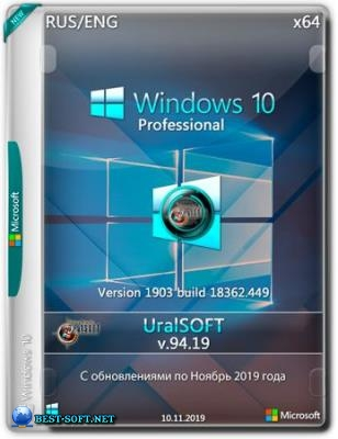 Windows 10x86x64 Pro (1903) 18362.449 by Uralsoft