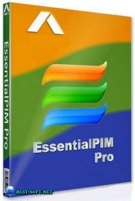 Ежедневник на компьютере - EssentialPIM Pro Business Edition 8.62 RePack (& portable) by elchupacabra