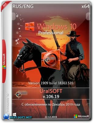 Windows 10x86x64 Pro (1909) 18363.535 by Uralsoft
