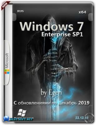 Windows 7 Enterprise SP1 (x64) v.23.12.19 / by Egeri