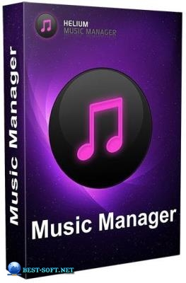 Менеджер музыкальных файлов - Helium Music Manager Premium 14.4.16330 RePack (& Portable) by elchupacabra