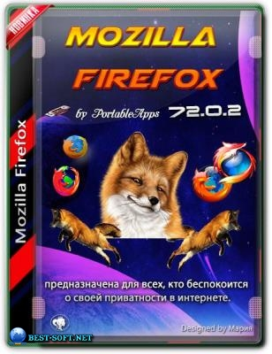 Удобный веб браузер - Firefox Browser 72.0.2 Portable by PortableApps