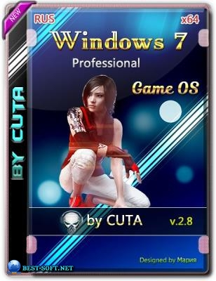 Windows 7 Professional SP1 x64 Game OS 2.8 by CUTA