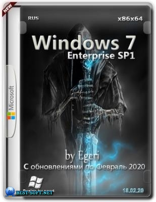 Windows 7 Enterprise SP1 х86/x64 Rus v.18.02.20