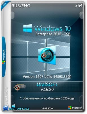 Windows 10x86x64 Enterprise LTSB (1607) 14393.3504 by Uralsoft