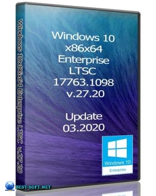 Windows 10x86x64 Корпоративная LTSC 17763.1098 by Uralsoft