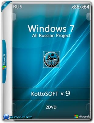 Windows 7 SP1 Все версии Russian Project KottoSOFT (x86\x64)