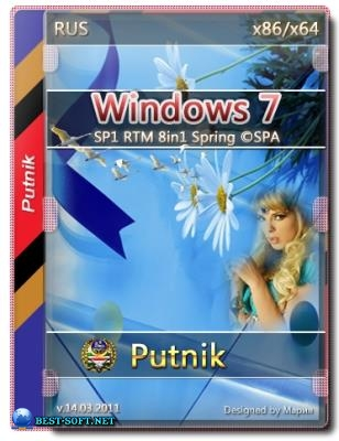 Красивая сборка Windows 7 SP1 RTM 8in1 Spring ©SPA (x86-x64)