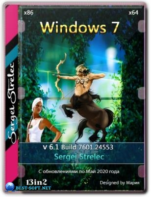 Windows 7 SP1 7601.24553 (13in2) Sergei Strelec x86/x64
